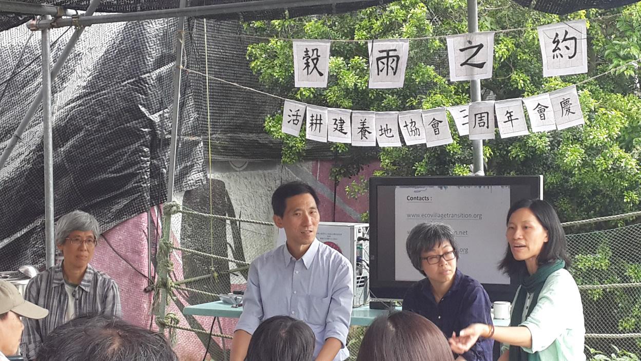 講者:嘉賓姚松炎教授與社區夥伴的吳美玲
