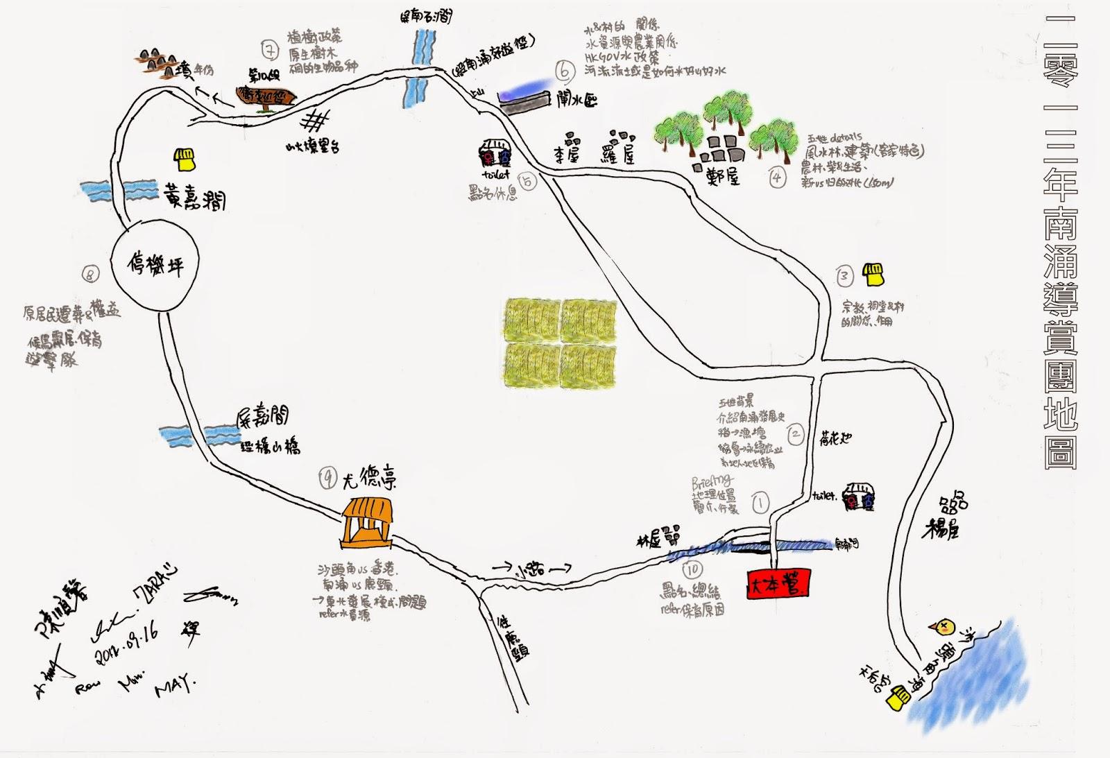 南涌導賞團地圖